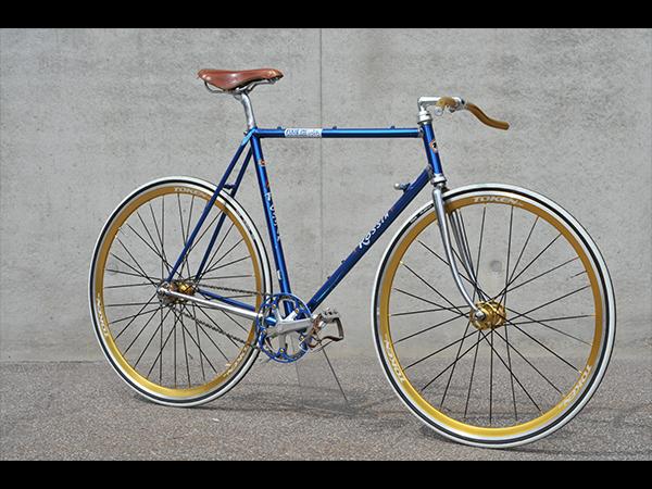 Projet Fixie Bike - partie 1 - Vivien Bocquelet - Blog